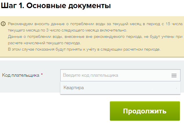 МФЦ района Отрадное  orgpoiskru